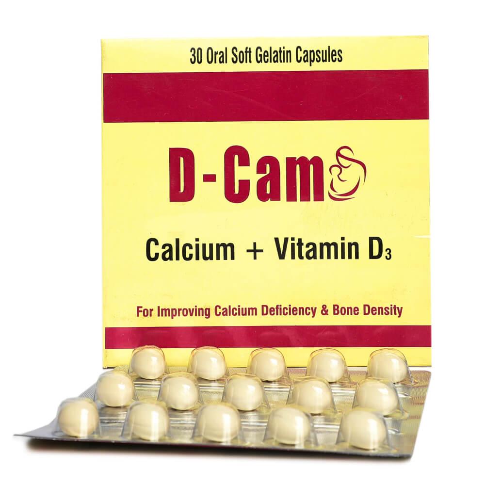 D-Cam Soft