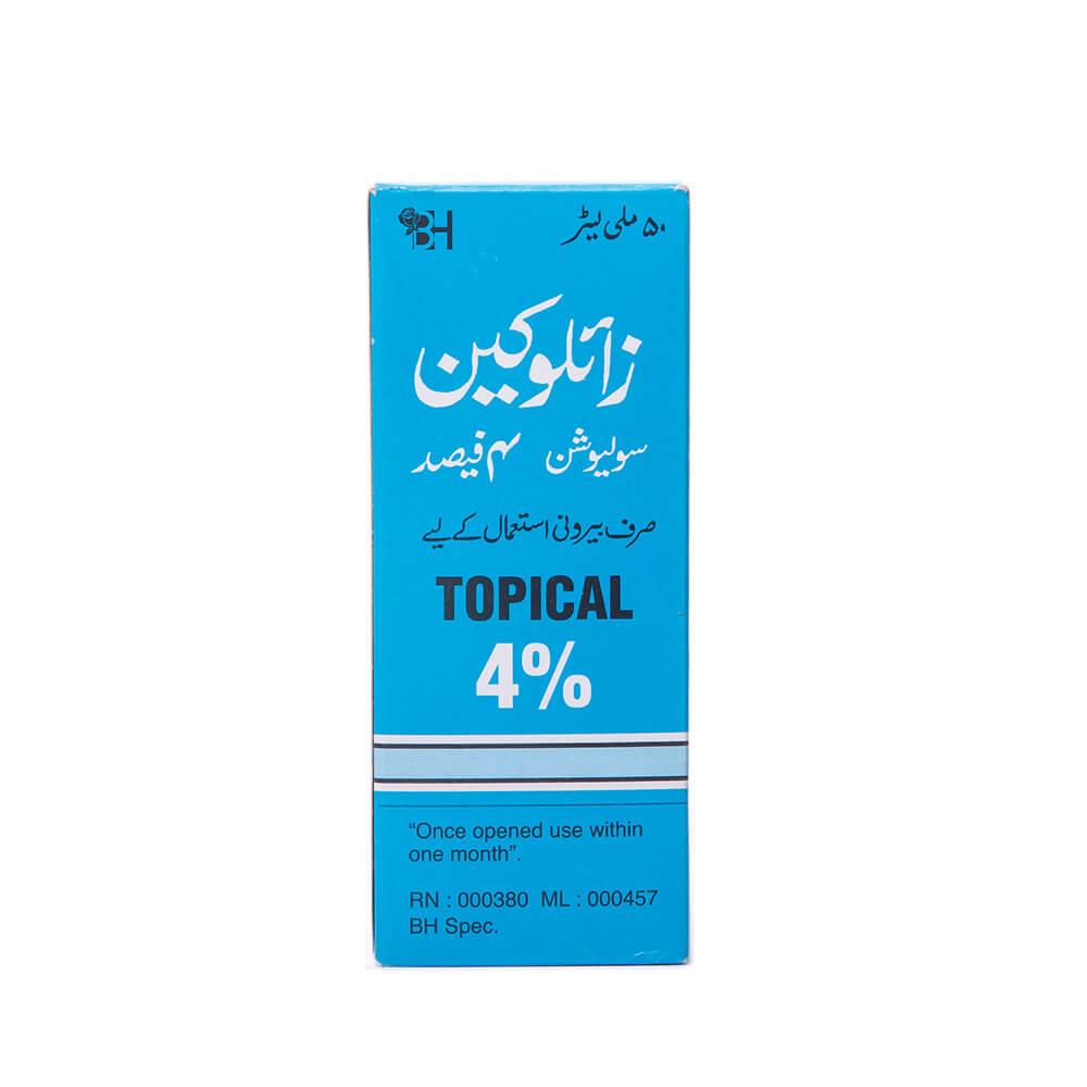 Xylocaine 4% 50ml