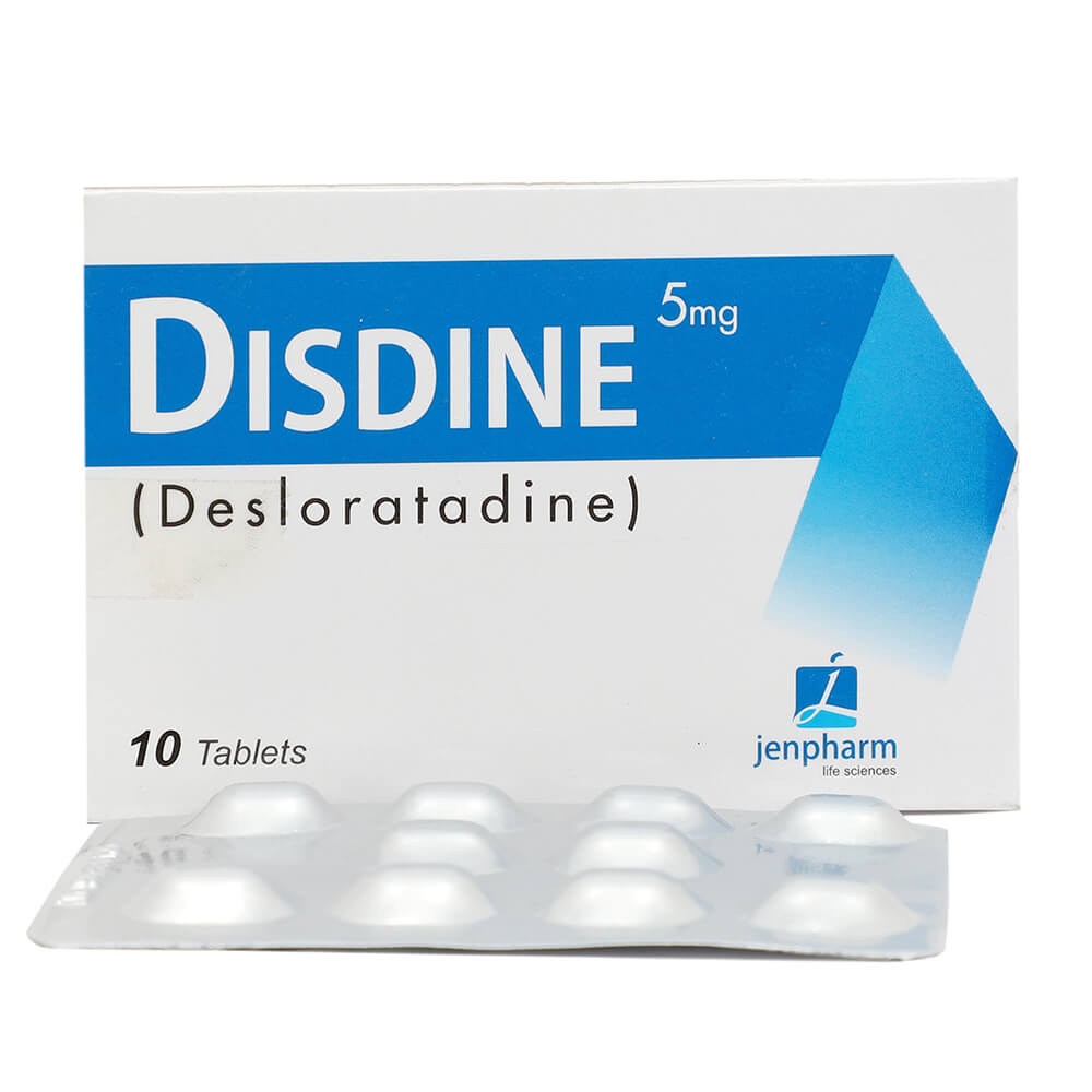Disdine 5mg
