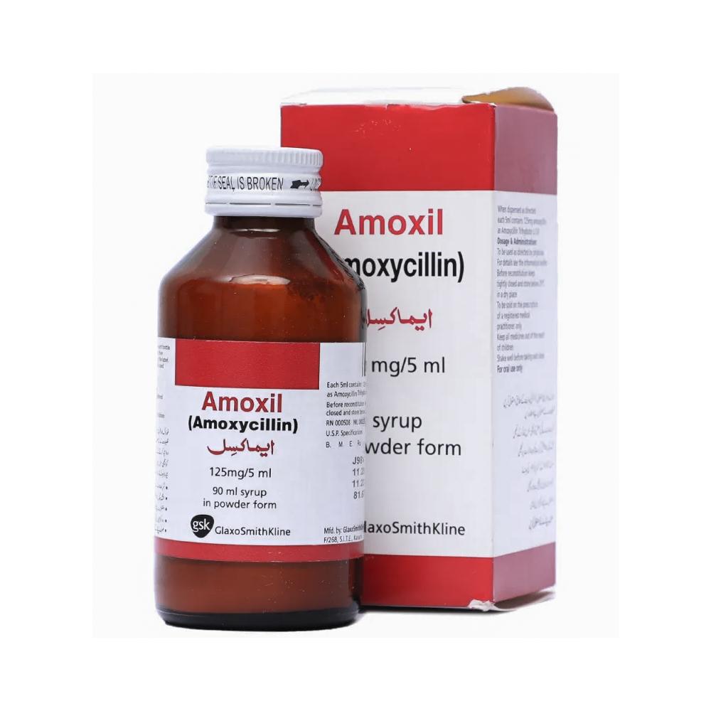 Amoxil 125mg (90ml)
