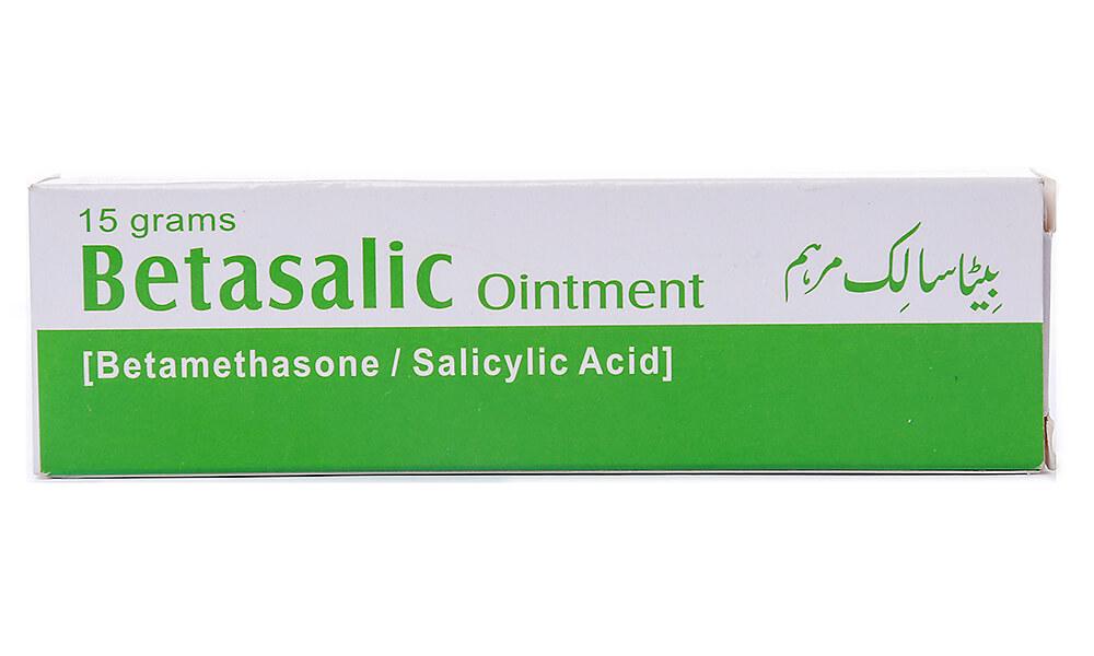 Betasalic 15g