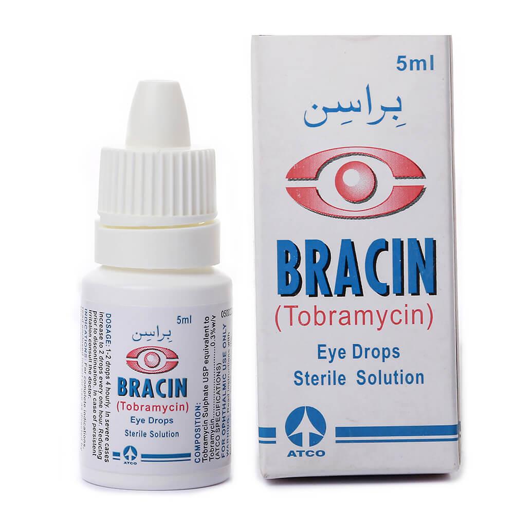 Bracin-D 5ml