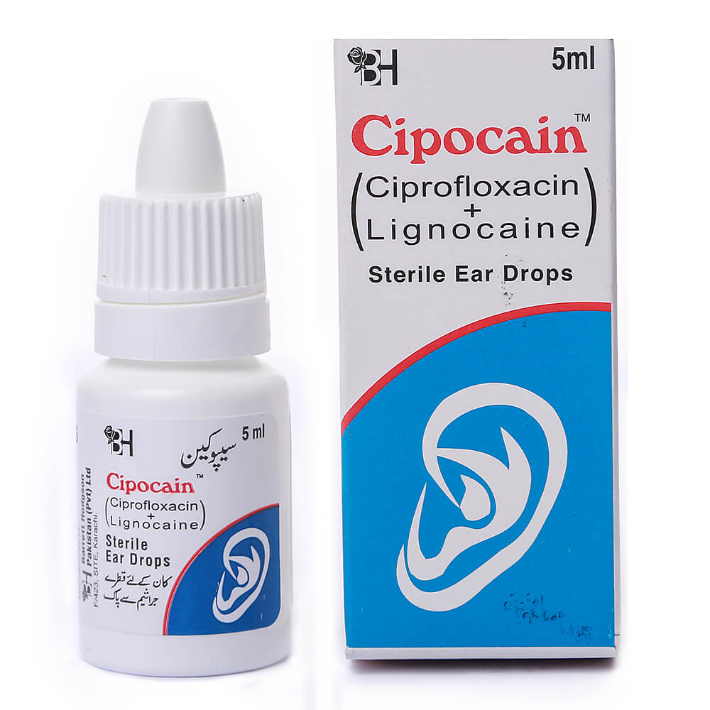 Cipocaine 5ml