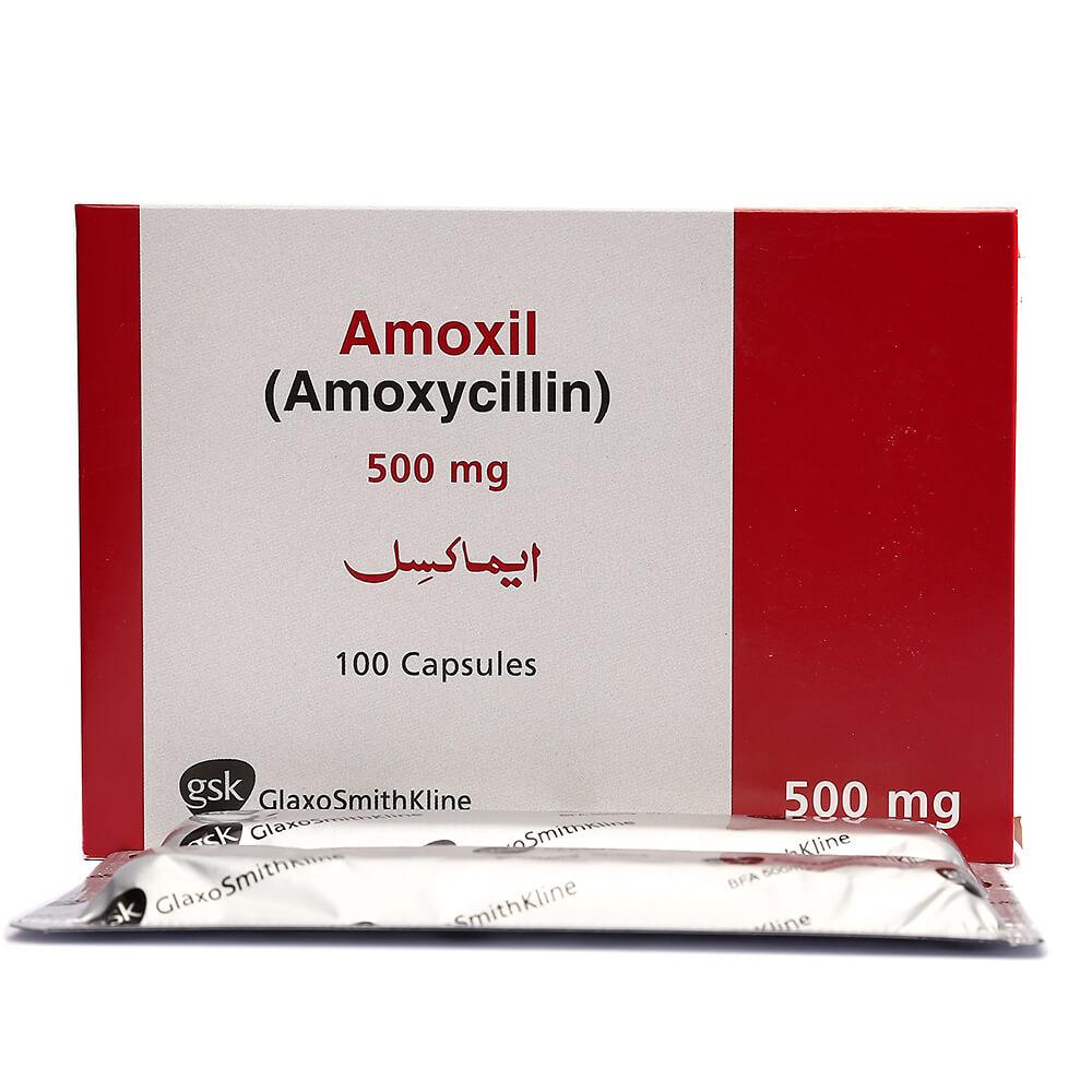 Amoxil 500mg
