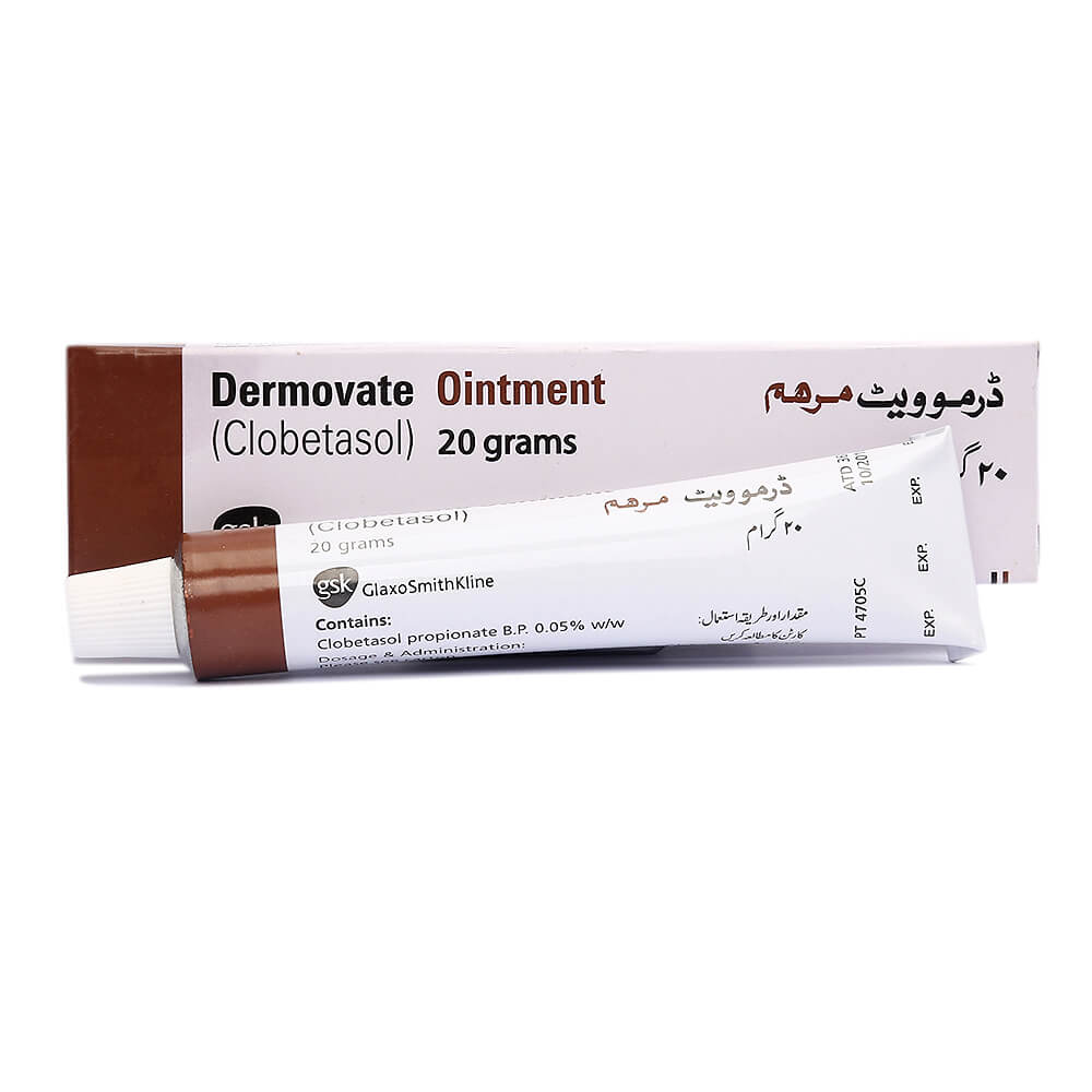 Dermovate Ointment 20gm